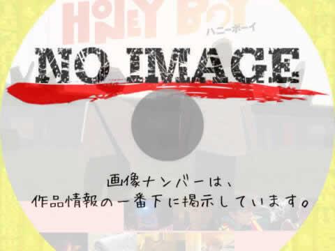 ハニーボーイ (02)(2019)