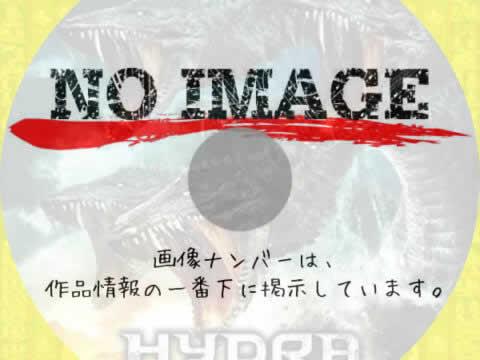 ヒドラ (01)(2009)