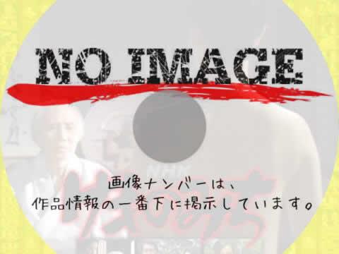 松本清張シリーズ けものみち (1982)