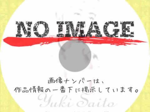 """斉藤由貴 Yuki Saito Concert'95 """"moi"""""""