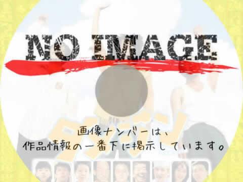 ダメジン (2006)