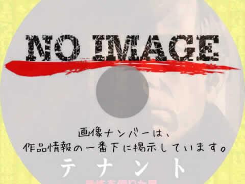 テナント/恐怖を借りた男 (02)(1976)