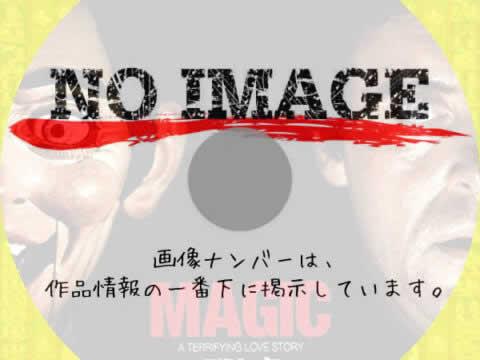 マジック (01)(1978)