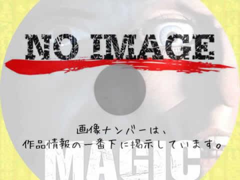 マジック (02)(1978)