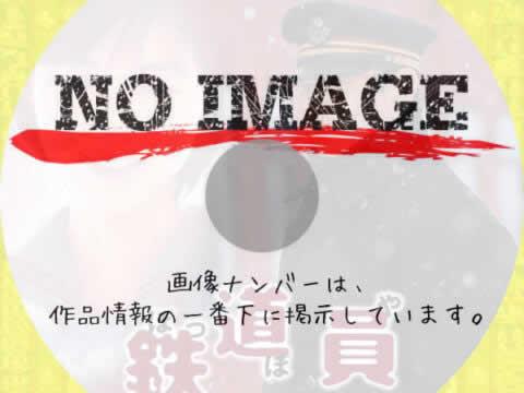 鉄道員(ぽっぽや) (02)(1999)