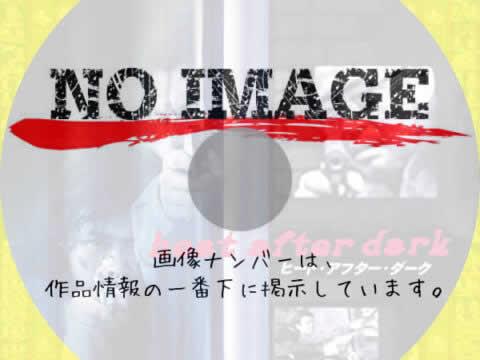 ヒート・アフター・ダーク (1999)
