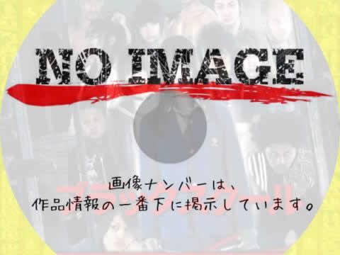ブラックスクール 裏黒(RIGURO) (2011)