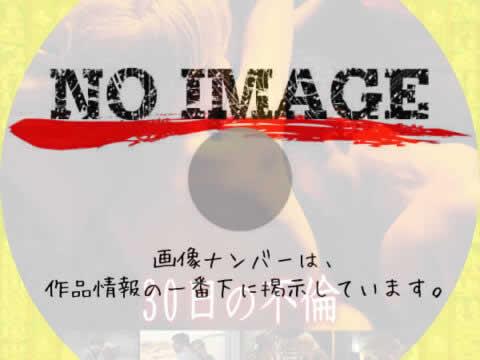 30日の不倫 (2010)
