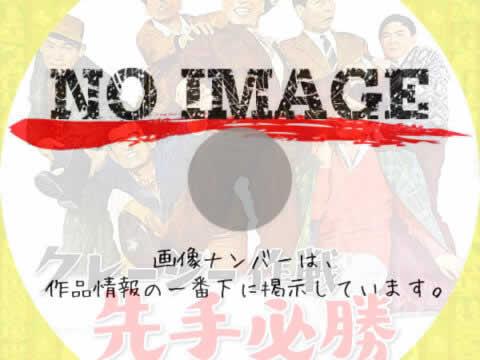 クレージー作戦 先手必勝 (1963)