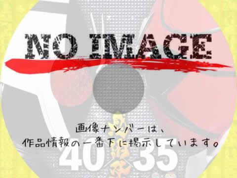 仮面ライダー生誕40周年×スーパー戦隊シリーズ35作品記念 40×35 感謝祭 Anniversary LIVE & SHOW (2012)