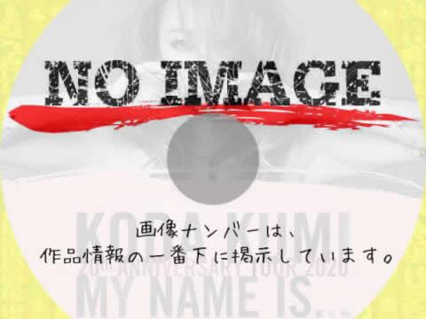 KODA KUMI 20th ANNIVERSARY TOUR 2020 MY NAME IS…in大阪城ホール (01)