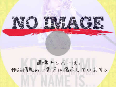 KODA KUMI 20th ANNIVERSARY TOUR 2020 MY NAME IS…in大阪城ホール (02)