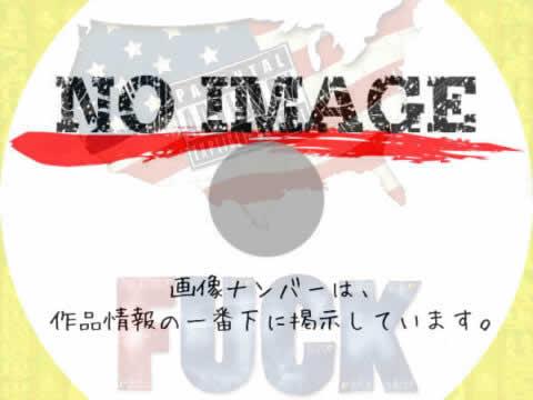 FUCK ファック (2007)