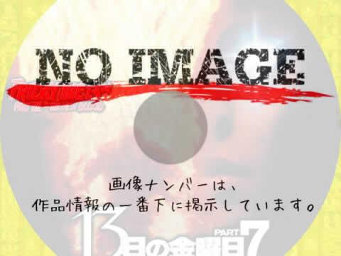 13日の金曜日 PART7 新しい恐怖 (01)(1988)