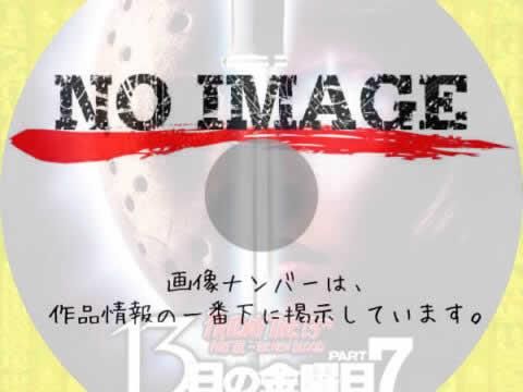 13日の金曜日 PART7 新しい恐怖 (02)(1988)