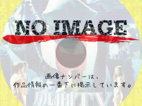 処刑TV ザ・ファイナル・ジャッジメント (2008)