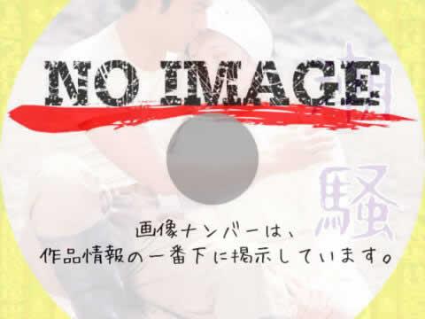 潮騒 (02)(1975)