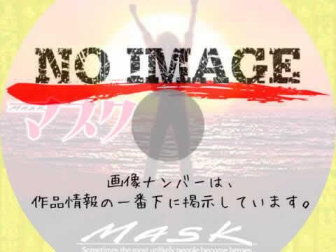 マスク (02)(1984)