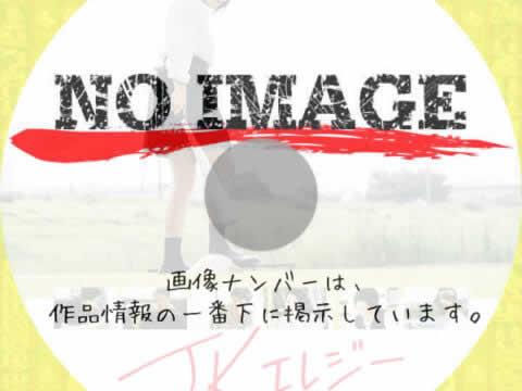 JKエレジー (02)(2018)