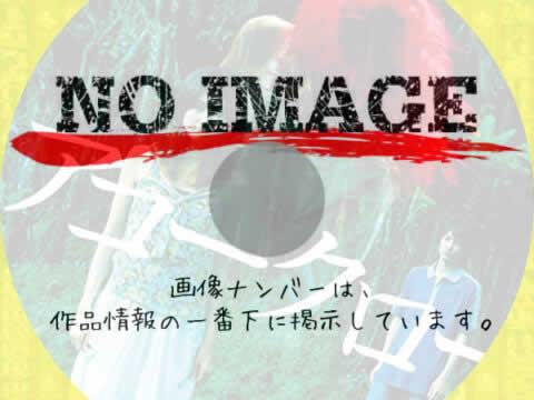 アコークロー (2006)