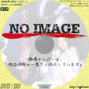 ムーンライト・ジェリーフィッシュ (01)(2004)