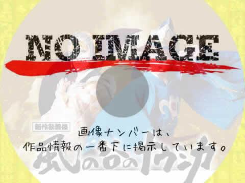 新作歌舞伎 風の谷のナウシカ (2020)