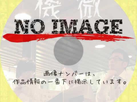 第8回東京03 単独ライブ「機微」 (2011)
