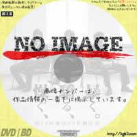 第12回東京03単独ライブ「燥ぐ、驕る、暴く。」 (2011)