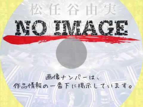 松任谷由実 LIVEスペシャル SURF & SNOW in Naeba Vol.40 (2020)