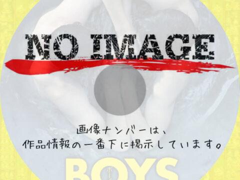 BOYS ボーイズ (2014)