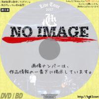 "KOBUKURO LIVE TOUR 2017 ""心"" (01)"