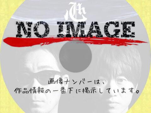 "KOBUKURO LIVE TOUR 2017 ""心"" (02)"