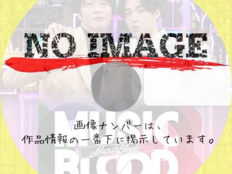MUSIC BLOOD (汎用1)