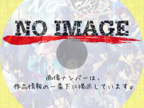 舞台 ヒプノシスマイク-Division Rap Battle- Rule the Stage track.4 (2021)