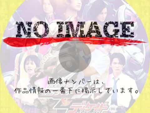 RIDER TIME 仮面ライダージオウ vs ディケイド ~7人のジオウ!~ (2021)