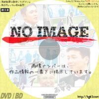 ゴリゴリくりぃむ Vol.あずき (2013)