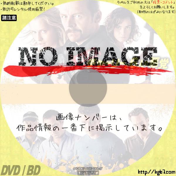 殺し屋チャーリーと6人の悪党 (2014)