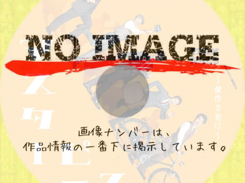 TEAM NACS 第17回公演 マスターピース〜傑作を君に〜 (02)(2021)