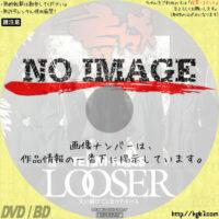 TEAM NACS 第10回公演「LOOSER ~失い続けてしまうアルバム」 (01)(2004)