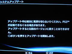 ps3_hd_004.jpg
