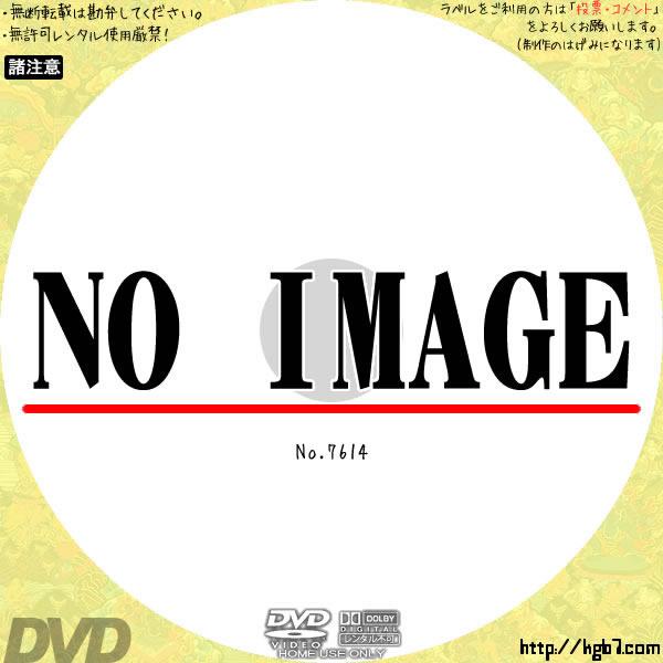 空海 KU-KAI 美しき王妃の謎 (2017) BD・DVDラベル