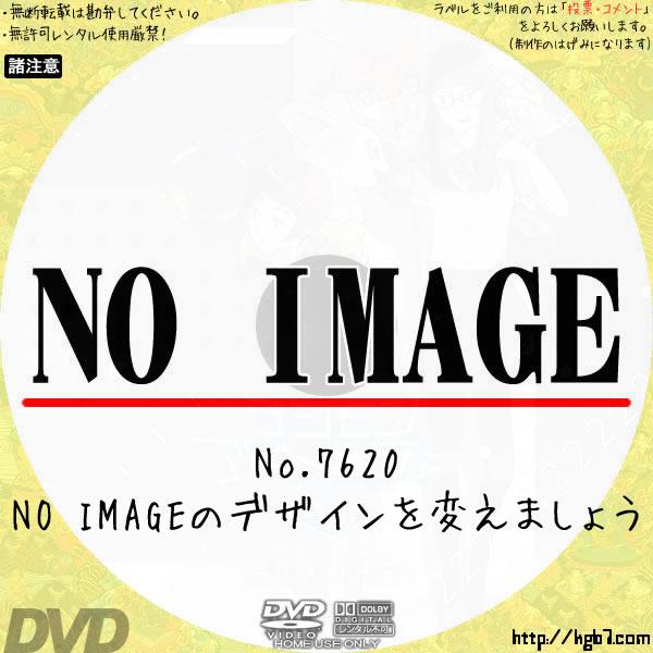 デジモンアドベンチャー tri. 第5章「共生」  (01)(2017) BD・DVDラベル