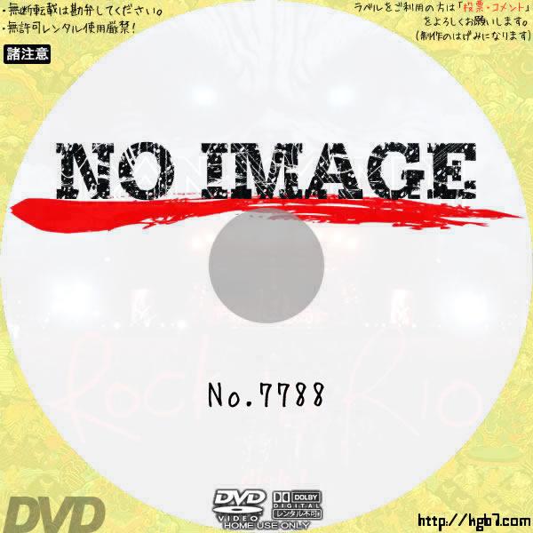 アイアン・メイデン: ライヴ・アット・ロック・イン・リオ (01) BD・DVDラベル