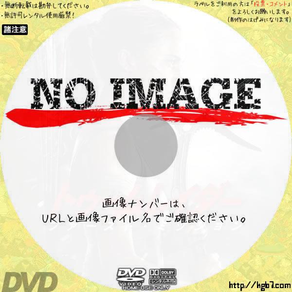 トゥームレイダー ファースト・ミッション (02)(2018) BD・DVDラベル