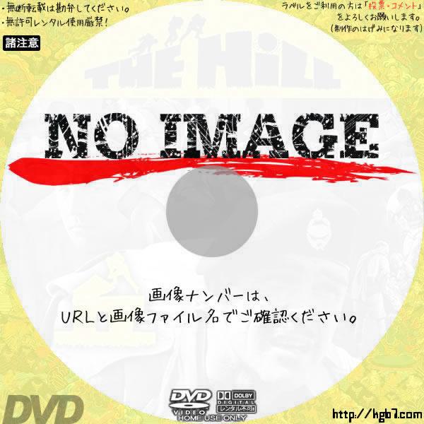 丘 (02)(1965) BD・DVDラベル