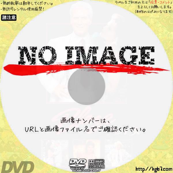 ブレイズ (1989) BD・DVDラベル