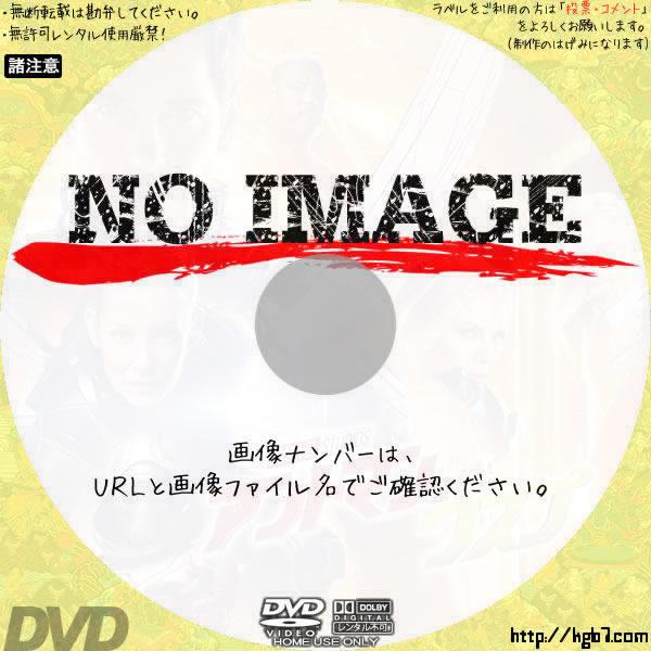 アントマン&ワスプ (2018) BD・DVDラベル