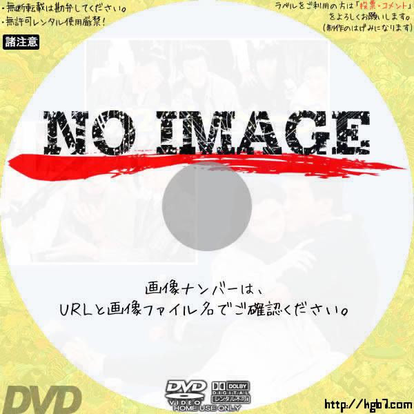 フロント・ページ (01)(1990) BD・DVDラベル