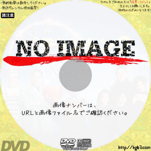 パディントン2 (02)(2017)  BD・DVDラベル