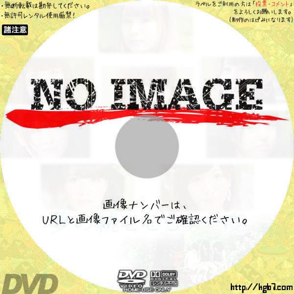 夢の続きをもう一度 (01)(2017) BD・DVDラベル